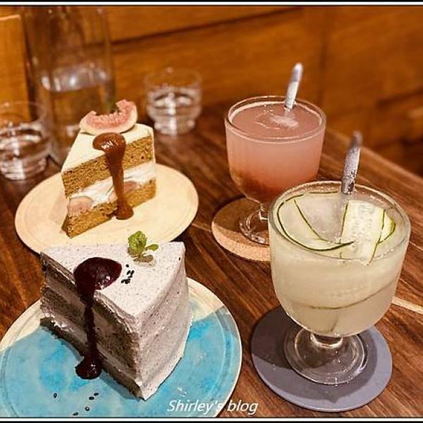 台北市 餐飲 飲料‧甜點 藍秋貳