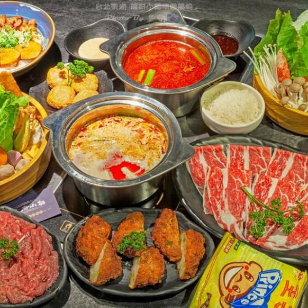 台北市 餐飲 鍋物 火鍋 龍府小鍋