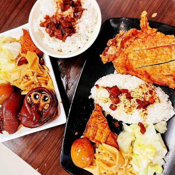 新北市 餐飲 台式料理 壹圓鼎