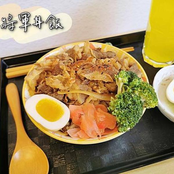 台北市 餐飲 日式料理 紅將軍丼飯