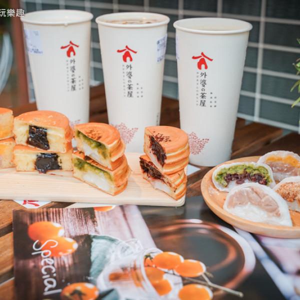 台北市 餐飲 飲料‧甜點 飲料‧手搖飲 外婆的茶屋-內湖店