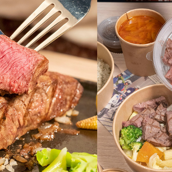 台北市 餐飲 牛排館 瀧厚炙燒熟成牛排 復北店