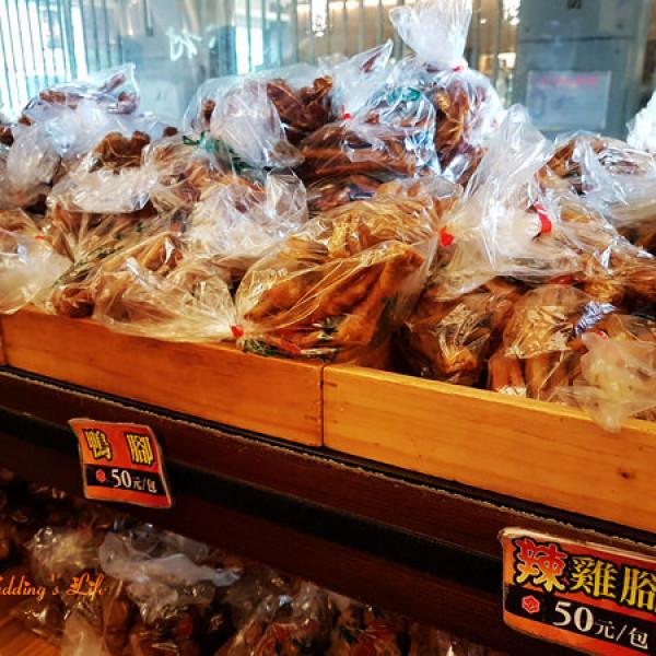 台南市 美食 餐廳 零食特產 零食特產 松村煙燻滷味(赤崁店)