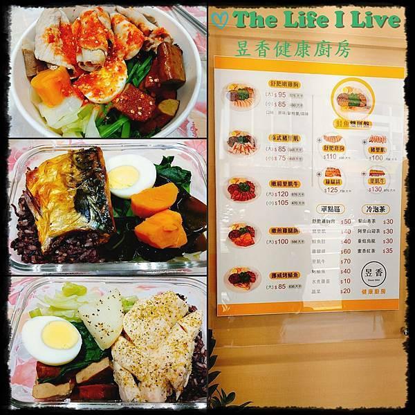 嘉義市 餐飲 台式料理 昱香健康廚房 - 民族店