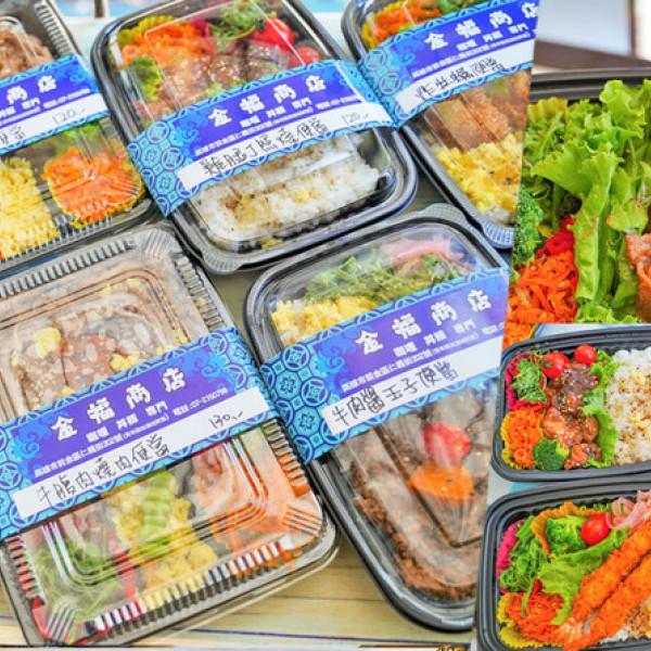 高雄市 餐飲 日式料理 金福商店
