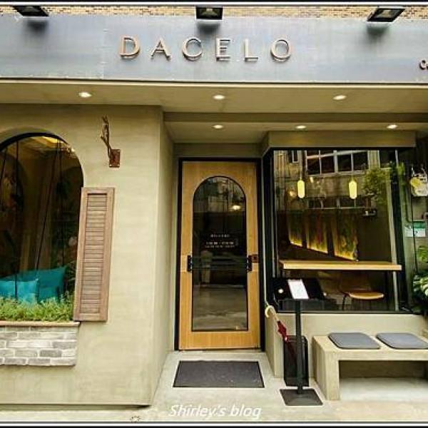 台北市 餐飲 咖啡館 Dacelo