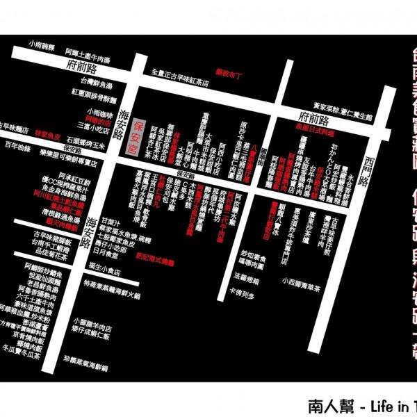 台南市 美食 餐廳 中式料理 小吃 阿川紅燒魚土魠魚羹