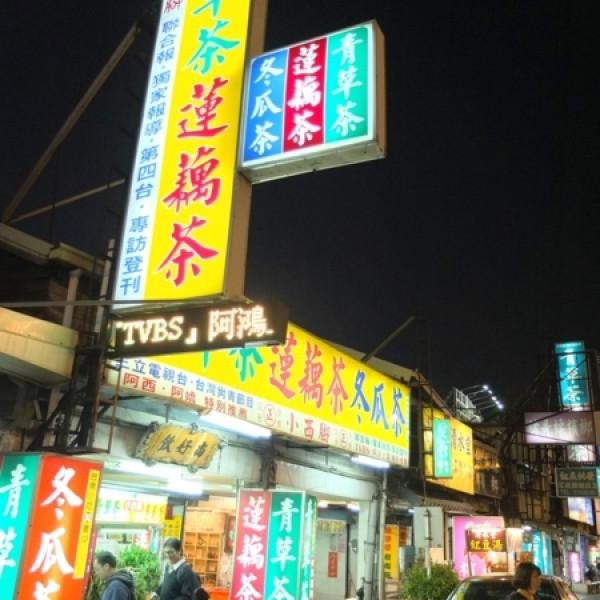 台南市 美食 餐廳 飲料、甜品 飲料專賣店 小西腳青草茶