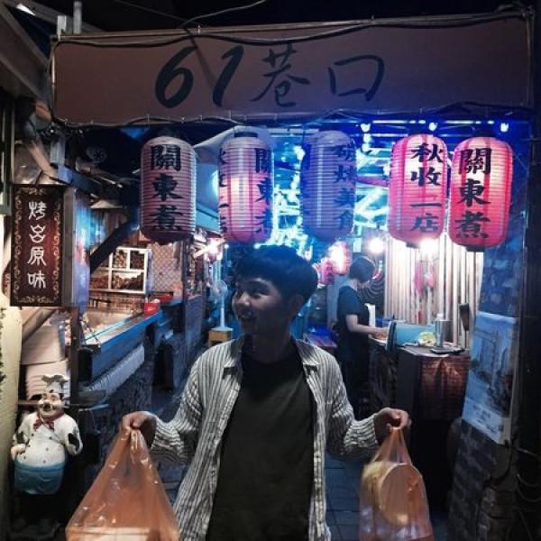台南市 美食 餐廳 餐廳燒烤 串燒 秋收炭烤