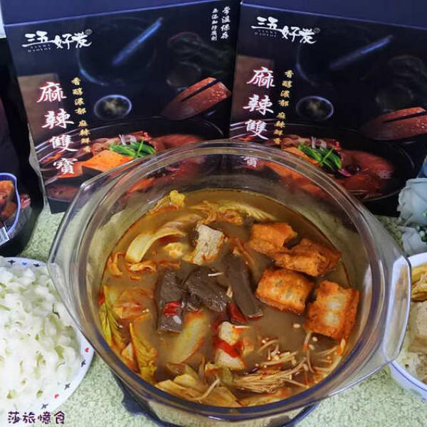 台中市 餐飲 中式料理 三五好友
