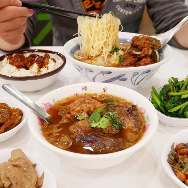 台中市 餐飲 夜市攤販小吃 廟東清水排骨麵店-新時代店