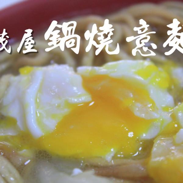 台南市 美食 餐廳 飲料、甜品 剉冰、豆花 小茂屋冰園