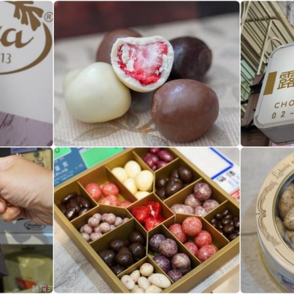台北市 餐飲 飲料‧甜點 甜點 Ruta露特立陶宛百年國寶級巧克力