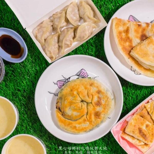 高雄市 餐飲 麵食點心 餅山一餃 蒸餃.蔥油餅.烙餅.飛餅