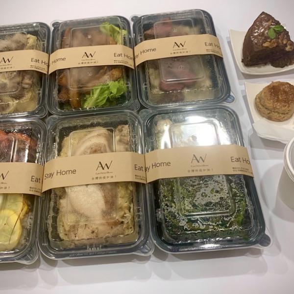台北市 餐飲 餐酒館 A/W cafe wine bistro