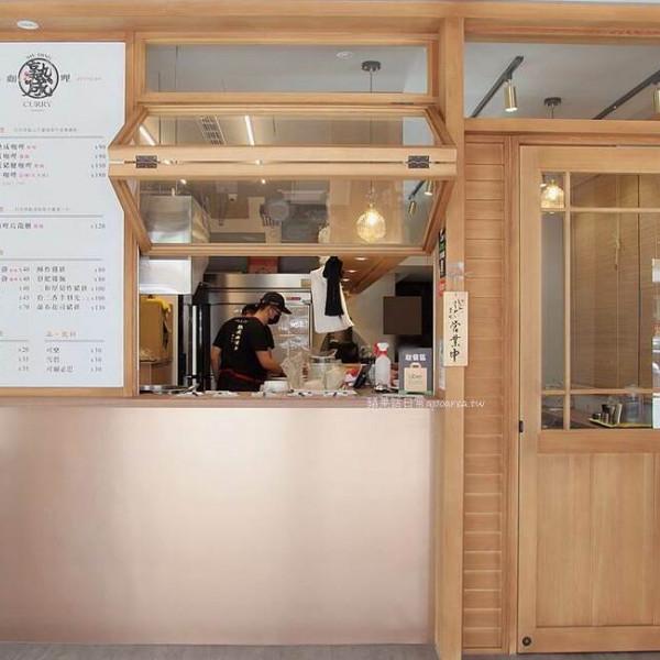 台中市 餐飲 日式料理 牛丁牌熟成咖哩所