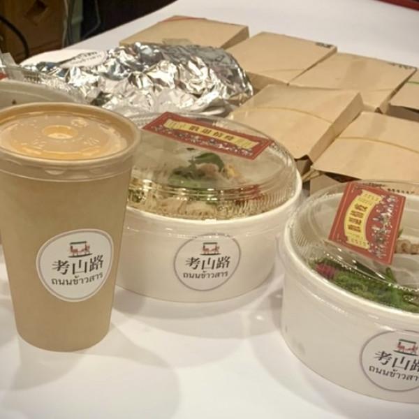 台北市 餐飲 泰式料理 考山路人生好苦泰居酒屋