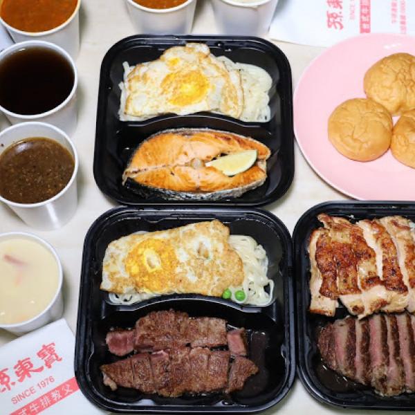 台北市 餐飲 牛排館 孫東寶(士林天母店)