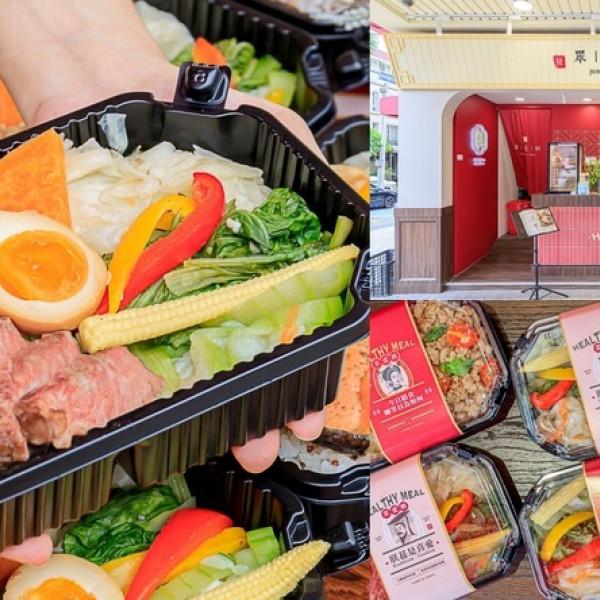 台中市 餐飲 台式料理 眾愛輕健康餐盒專賣