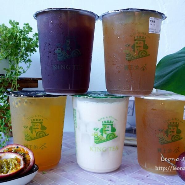 台中市 餐飲 飲料‧甜點 飲料‧手搖飲 國王的茶太平大興店