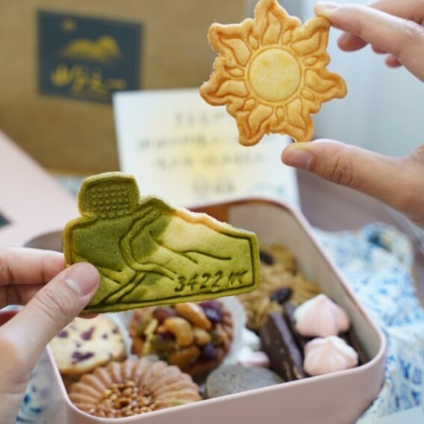 高雄市 餐飲 飲料‧甜點 甜點 山分之一 甜點工作室