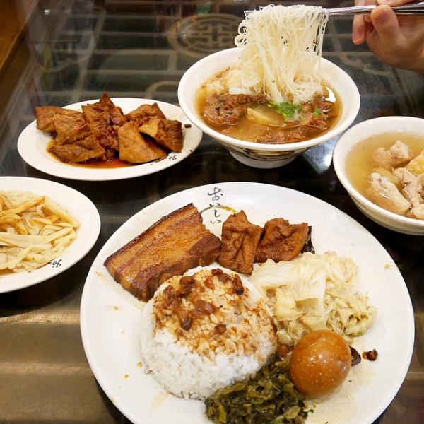 新北市 餐飲 夜市攤販小吃 下港排骨酥湯
