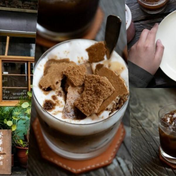 台中市 餐飲 咖啡館 榮華街咖啡