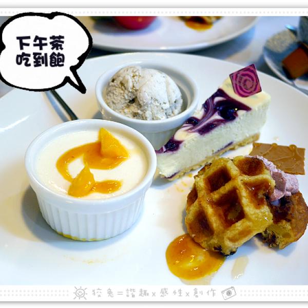 台南市 美食 餐廳 異國料理 異國料理其他 歐加里 oujiali