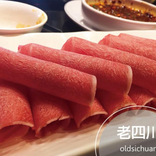 台南市 美食 餐廳 火鍋 麻辣鍋 老四川巴蜀麻辣燙(台南店)