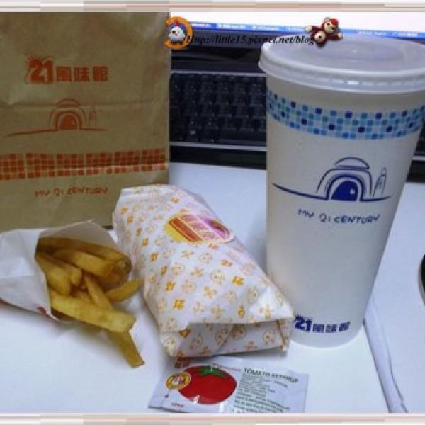 台南市 餐飲 速食 速食餐廳 21世紀風味館 (台南成大店)