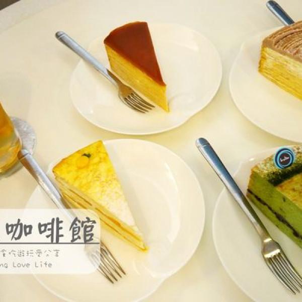 台南市 餐飲 咖啡館 深藍咖啡館