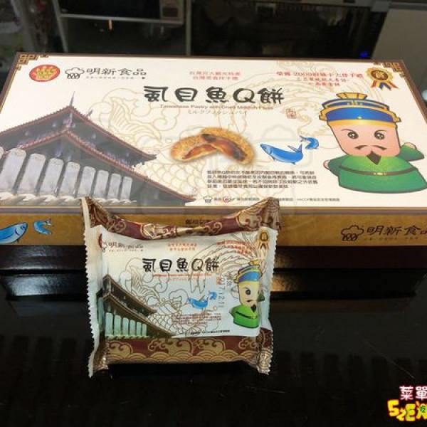 台南市 購物 特產伴手禮 明新食品(總店)