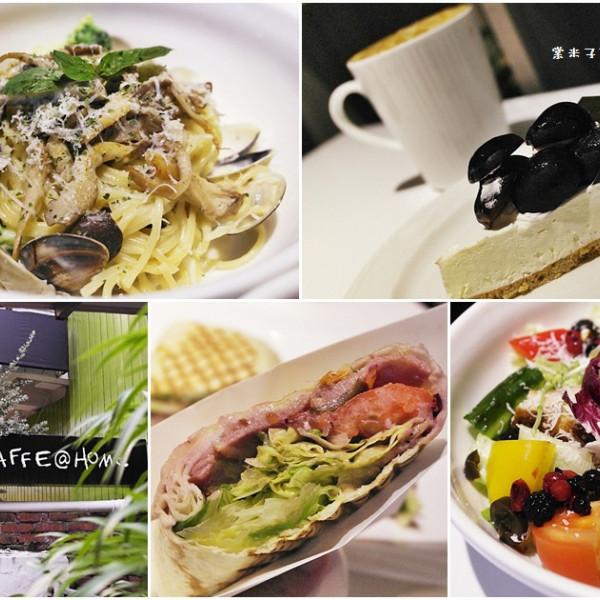 台南市 美食 餐廳 咖啡、茶 咖啡館 KAFFE@HOME