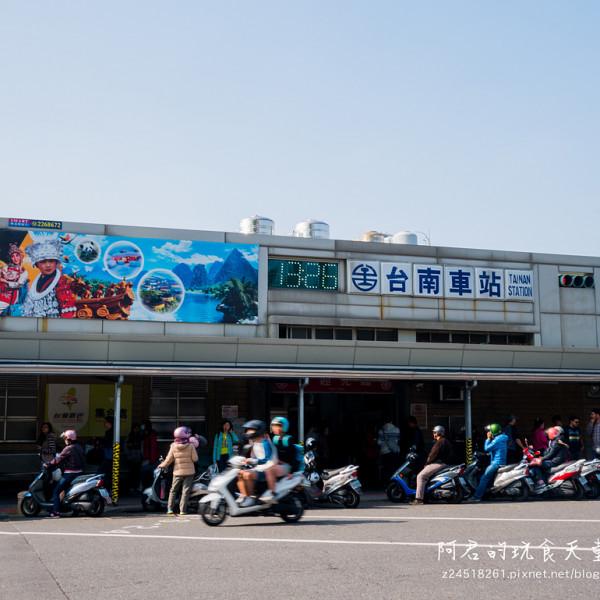 台南市 觀光 觀光景點 德記洋行安平樹屋
