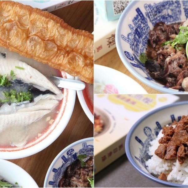 台南市 餐飲 台式料理 阿憨鹹粥