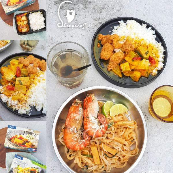台北市 餐飲 多國料理 多國料理 Pistis世界廚房