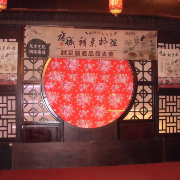台南市 美食 餐廳 中式料理 台菜 府城食府