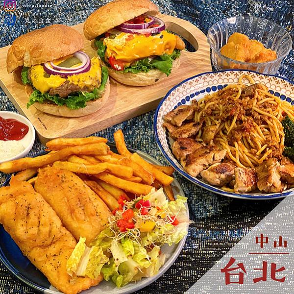 台北市 餐飲 咖啡館 來搭伙吧 澳洲漢堡餐酒館 Rendezvous Burger & Bar (Fish n Chips)