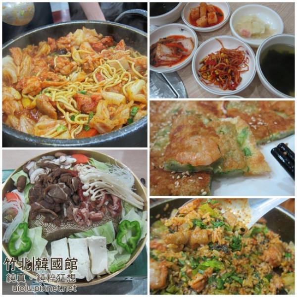 台南市 美食 餐廳 異國料理 韓式料理 韓國館 (台南店)