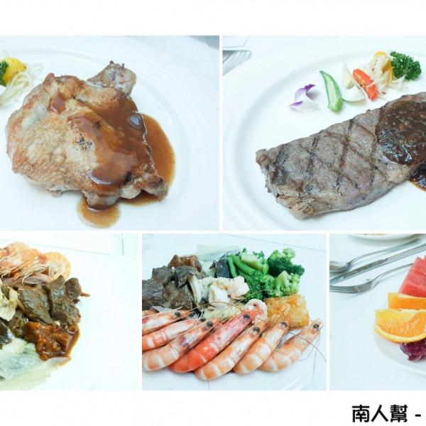 台南市 美食 餐廳 異國料理 異國料理其他 臺邦商旅-帕莎西餐廳