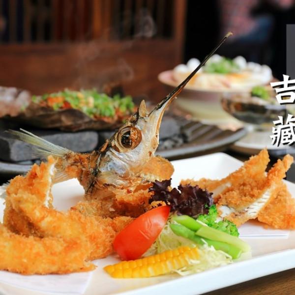 台南市 美食 餐廳 異國料理 日式料理 吉藏日本料理