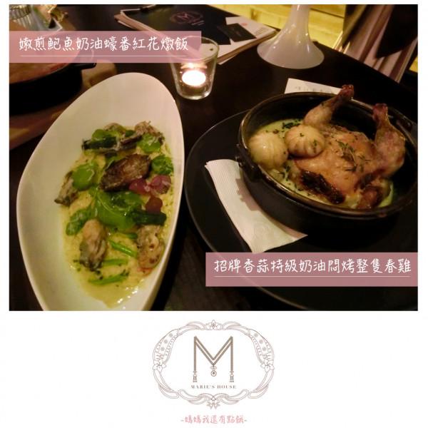 台南市 餐飲 法式料理 瑪莉洋房