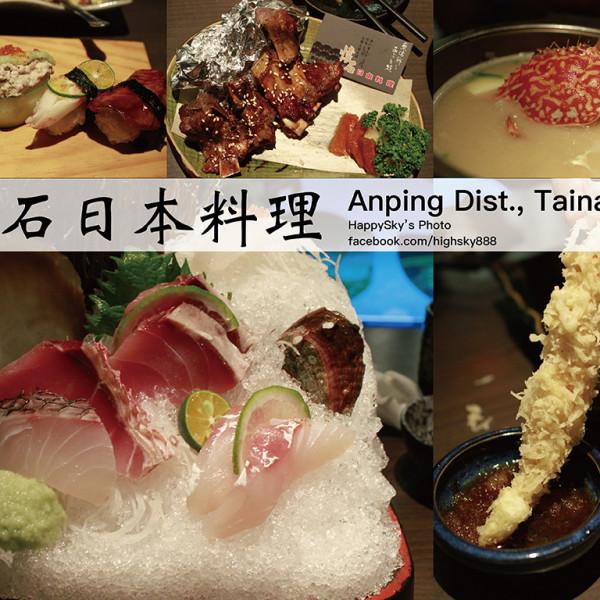 台南市 美食 餐廳 異國料理 日式料理 台南懷石日本料理