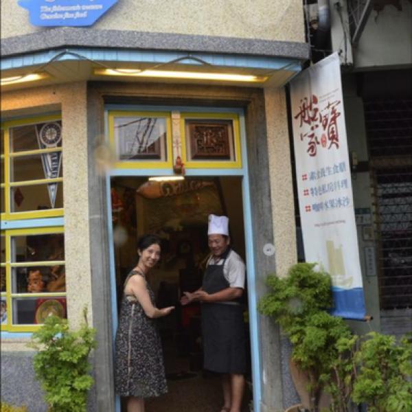 台南市 美食 餐廳 中式料理 台菜 船家堡