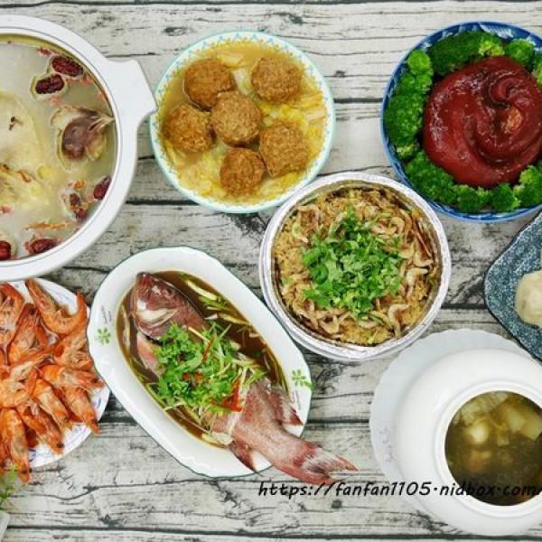 台北市 餐飲 麵食點心 朱記餡餅粥店 (仁愛總店)