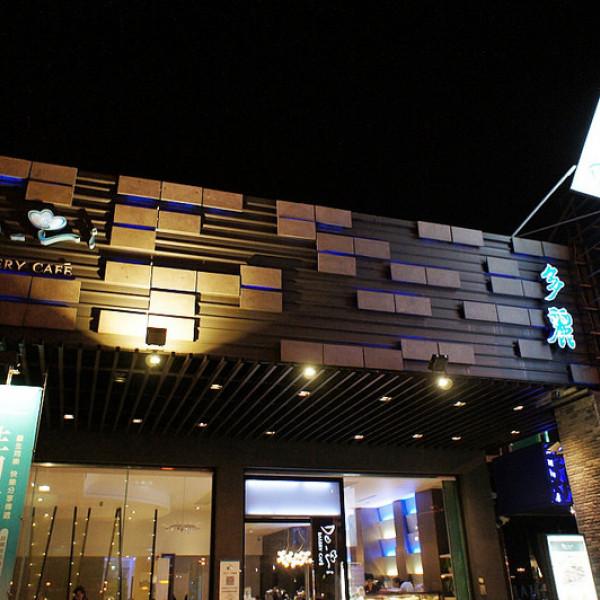 台南市 美食 餐廳 咖啡、茶 咖啡館 多麗咖啡烘焙美食