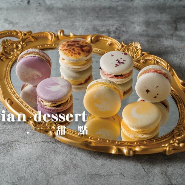 新北市 餐飲 飲料‧甜點 甜點 Lian dessert 蓮 . 甜點