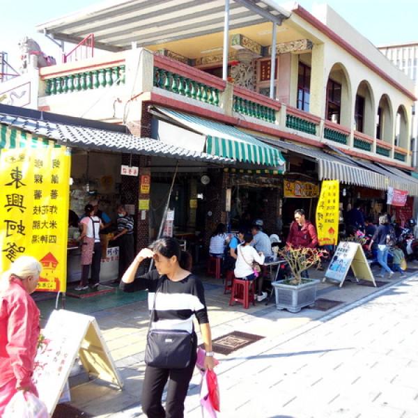 台南市 美食 攤販 台式小吃 安平東興蚵嗲