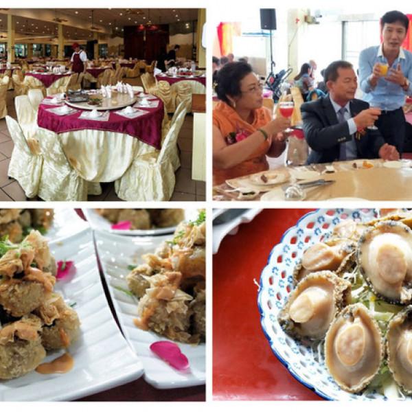 台南市 餐飲 台式料理 福泉食味外燴商行-國宴級主廚料理
