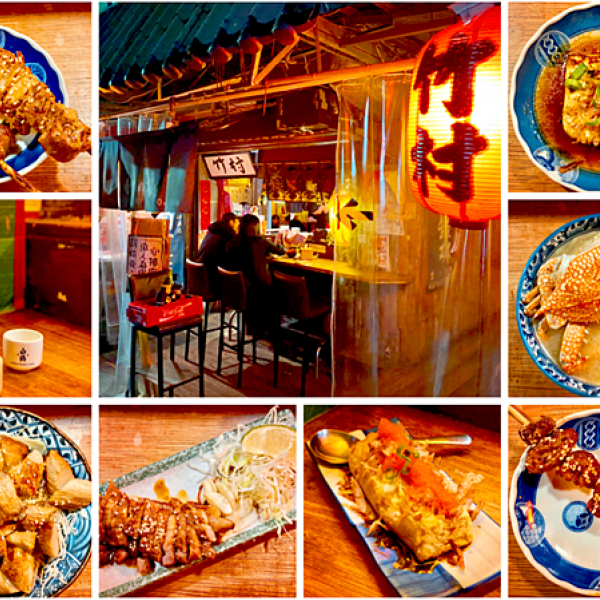 台北市 餐飲 燒烤‧鐵板燒 燒肉燒烤 竹村居酒屋